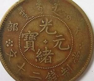 古钱币古玩瓷玉书杂银元现金交易一站式服务