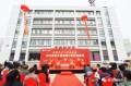 美丽天津 健康滨海 民众体检天津滨海分院盛大启幕