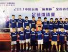 淄博启源足球培训,强身健体,在玩中完成高校梦想