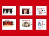 長沙蔓妮新娘沐槿映畫8周年店慶婚紗套系沐槿天鵝湖6899
