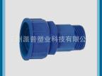 活接油任,Adapter union,带牙管件,PVC管件,UPVC管件
