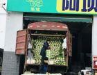 出售蔬菜 水果 海鲜集中地,海吉星商铺,稳赚不賠
