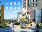 招商部直租乌山宝龙西二环新办公楼形象好可注 册富通中心
