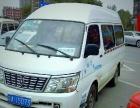 金杯面包车承接长短途货运搬家租车包车