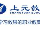 无锡学室内设计培训 学别墅装修设计来上元滨湖专业室内装修培训