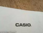 卡西欧手表学生 - 199元  台湾购买...