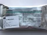 美国3M Petrifilm 大肠杆菌/菌群测试片
