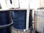常年回收4-288芯光缆,电缆,钢绞线