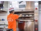 何爹浏阳蒸菜加盟 中餐 投资金额 1-5万元