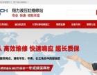 网站关键词优化首页免费SEO诊断策划