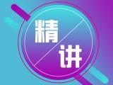沈阳数联云商平面设计短期班 平面设计培训班