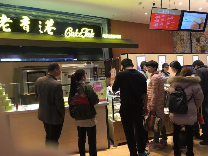 苏州能开老香港蛋糕吗?天思缇手工现烤蛋糕加盟电话