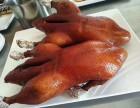 云南哪里可以学习到正宗的北京烤鸭技术