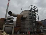 嘉兴油罐清洗工程 清洗锅炉空预器石材养护翻新抛光