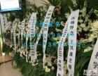 天使殡葬一条龙服务 代理上海各大墓地