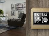 IVOR世捷灯光窗帘空调控制,智能家居手机控制