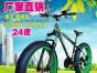 大型批发商实体仓库,实体店亏本处理一批自行车,QQ微信有照片价格