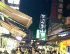 旅游旺铺古街主路商铺商业街卖场 50平米