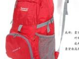 厂家供应Senterlan旅游双肩背包 登山包 户外背包 可收纳
