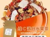 深圳奶茶店原料,德国满分维c热果茶,不酸不苦冷热均可