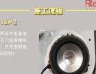 钦州艺声本田CRV音响升级雷贝琴高品质追求