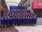 广州学习在职MBA进修班,毕业后颁发什么证书