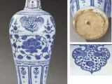 南阳宋代定瓷器