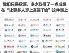 衡阳市T恤衫广告衫手机店员工作服活动衫定制