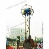 华阳景观雕塑 地球雕塑 山西彩色雕塑 四川广场雕塑
