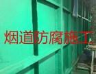 合肥中温乙烯基玻璃鳞片胶泥生产厂家