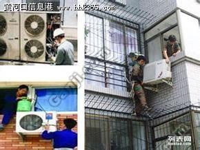东营空调维修充氟电话是8919767
