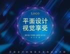 深圳平面室内设计培训