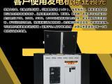 发电机-阳江发电机