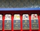 纪念中国航天事业创建60周年玉玺