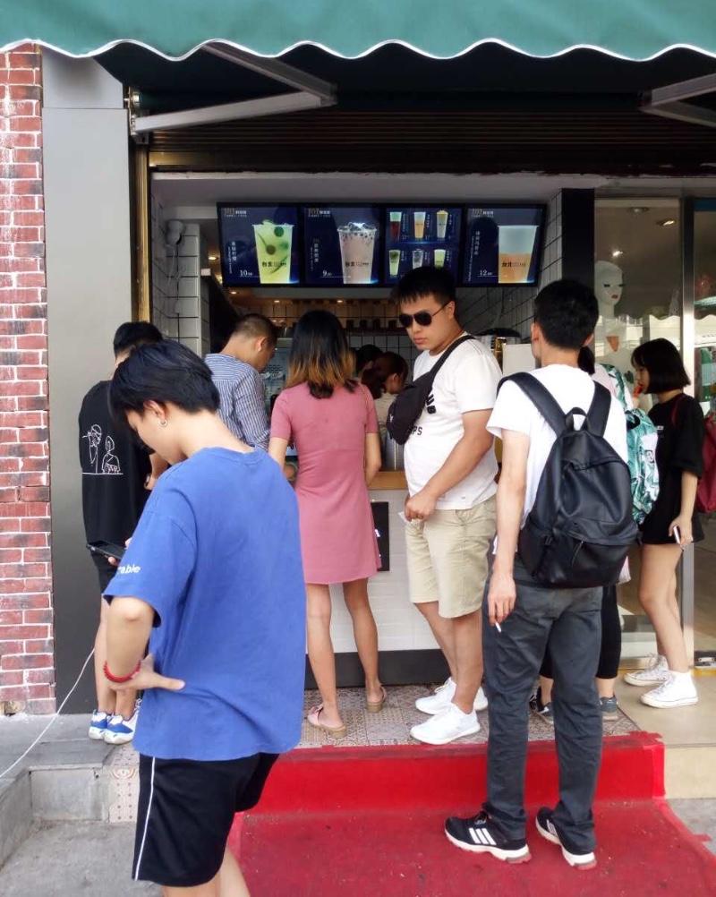 长沙奶茶店加盟连锁