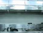 廊坊市骏泽餐饮-外卖、员工餐、盒饭、蔬菜调料配送