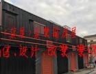 一贯好箱 上海友你 大量供应优质彩钢泡沫板、集装箱板
