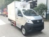 长安小型厢长2.68米冷藏车