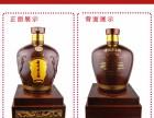 平谷区回收高档洋酒,高档红酒,高档茅台酒回收价格