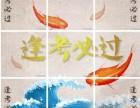 山东师范大学自考本科汉语言文学专业可享受作业三七五五助学加分