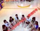 杭州街舞可以在哪学舞 戴斯尔国际舞蹈培训学校
