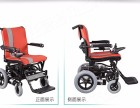宝鸡电动轮椅 宝鸡老年人代步车 宝鸡康扬电动轮椅中国**