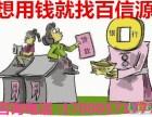 天津个人房屋抵押贷款并不难办理