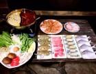 大头虾泰式海鲜火锅 冬季火锅养生,吃出健康美味!