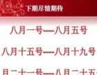 马仁奇峰小小较夏令营第二期火爆报名