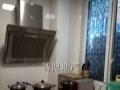蓝田东晟·蓝滨城 1室1厅50平米 精装修 押一付三