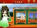 山东手机棋牌游戏开发日照新软科技有限公司棋牌游戏平台招商中