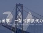 深圳报考及办理专职安全员C证的流程及手续,如何办理