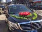 上海租奔驰E婚车,上海出租奔驰E婚车,全国租奔驰E