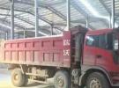急急售安徽,浙江,江苏,河北牌照的瑞沃工程车自卸车3年3万公里5万